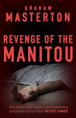 Revenge of the Manitou HOZ